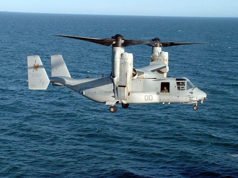 US Marine Corps's MV-22 Osprey