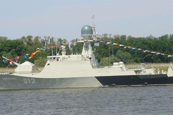 Buyan-class frigate