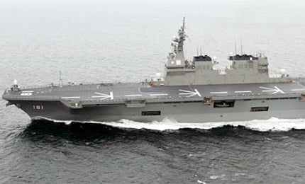 JMSDF Hyuga Class Destroyer - Naval Technology