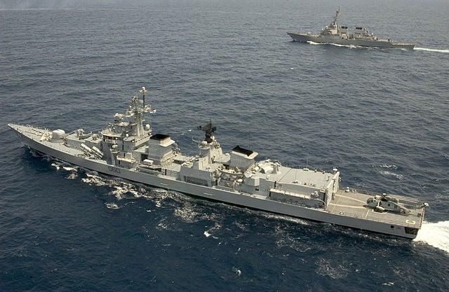 NS Mysore (D60) ship