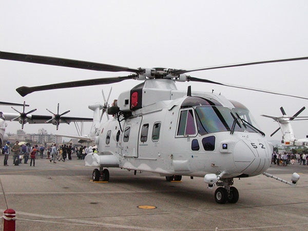 mch-101 helicopter