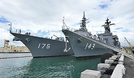 Shirane Class Helicopter Destroyers (JMSDF)