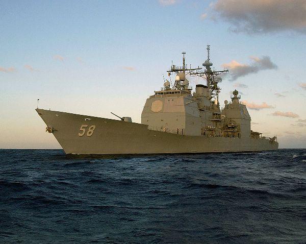 Philippine Sea (CG 58)