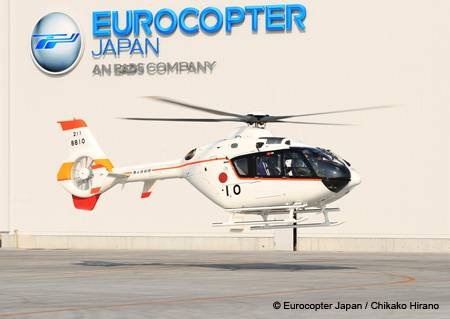 EC-135 helicopter