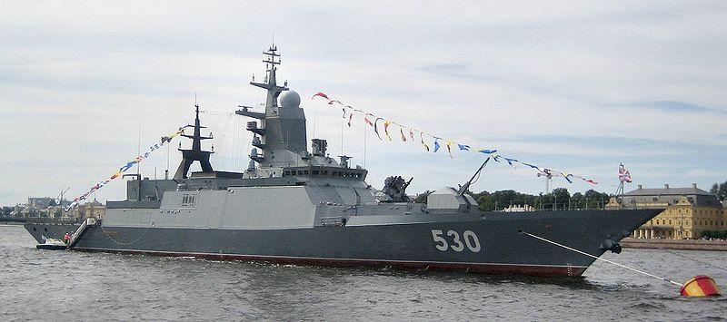 Steregushchy-class ship