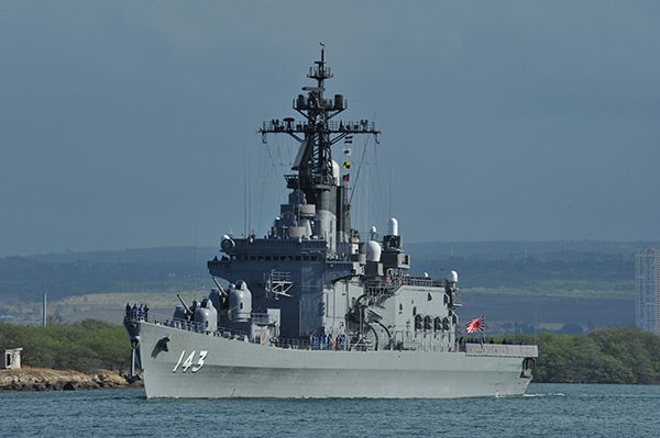 Shirane-class ship