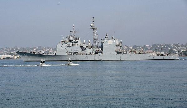 USS Chancellorsville (CG 62)