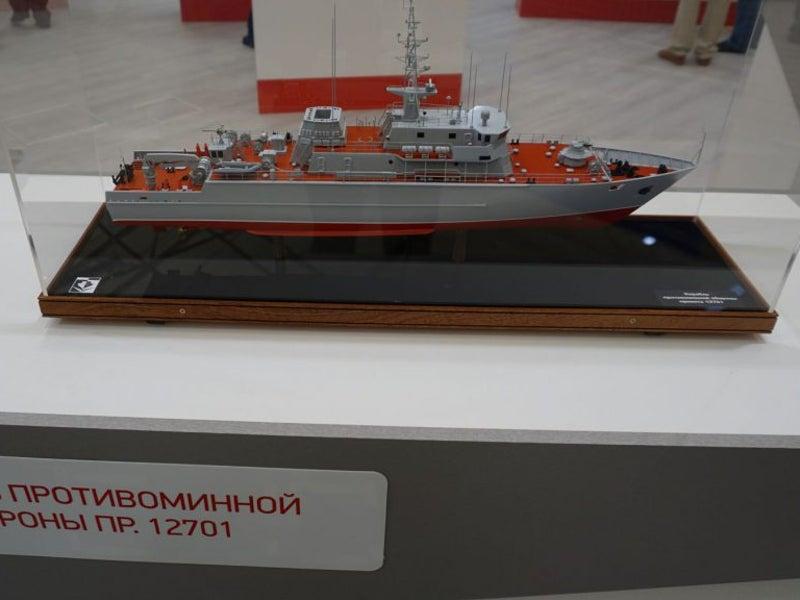 Model - 12701