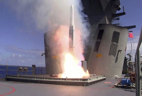 HMAS Perth_Evolved Sea Sparrow Missile_RIMPAC 2012