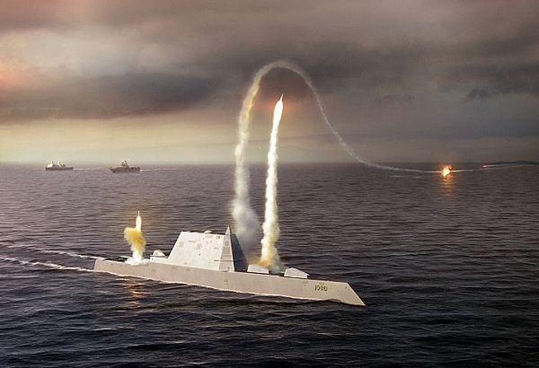 Zumwalt class destroyer DDG 1000