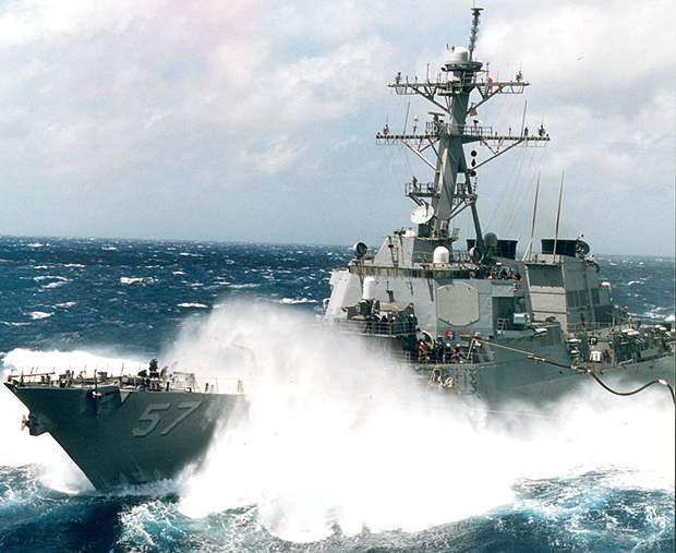 Arleigh Burke-class guided missile destroyer