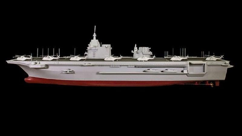 amphibious multi-role ship