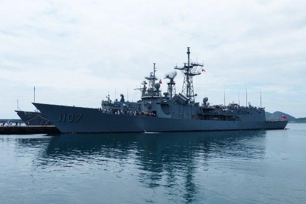 Cheng Kung frigate