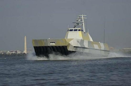 Skjold-class boat
