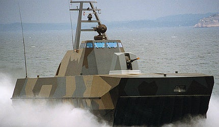 Skjold Class missile fast patrol boat