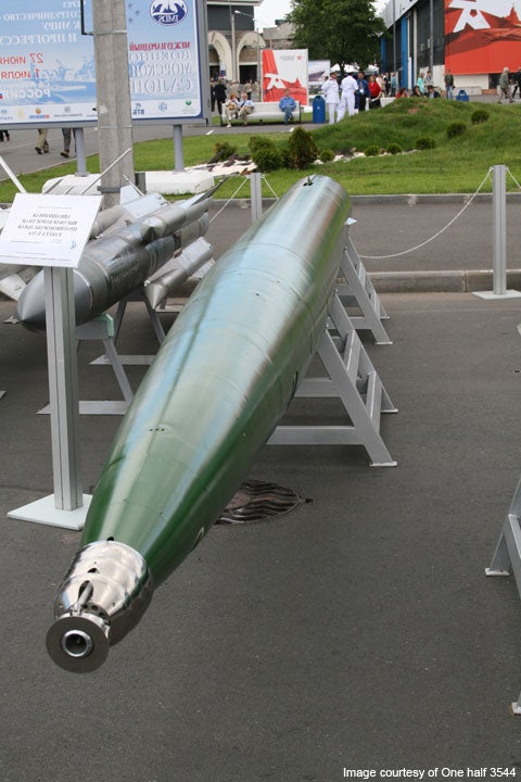 25.6in torpedo tubes